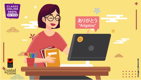 Idioma Japonés Interdiario (Básico)